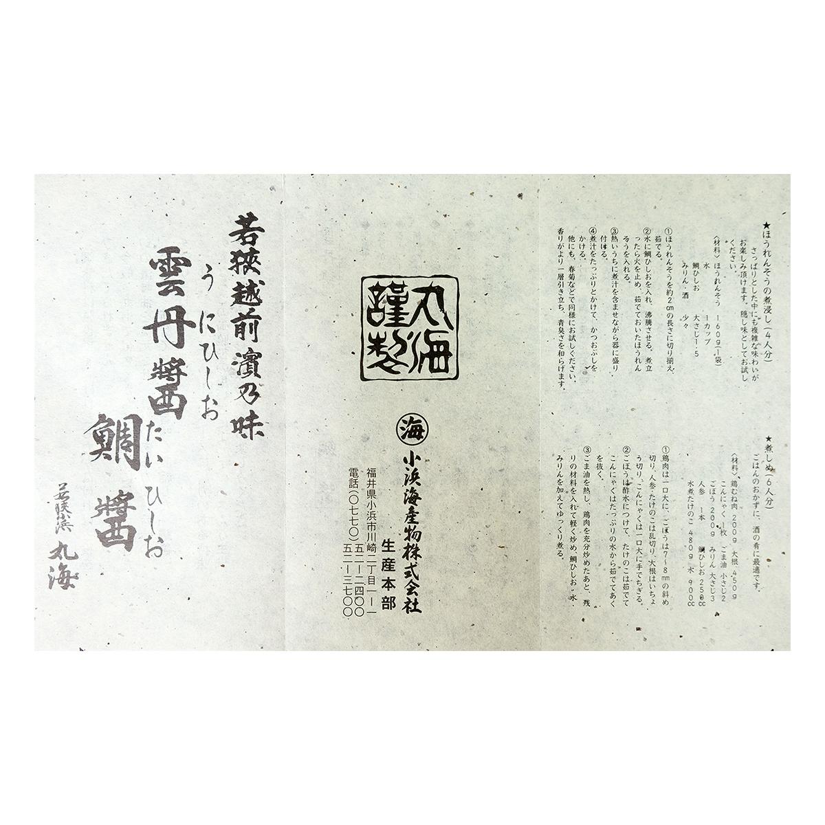 本日のご注文人気商品No.1