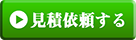 47都道府県おせち白木変形与段重 - 祝春(はる) お見積りへ