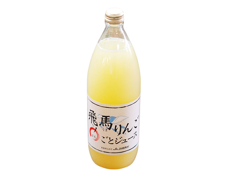 本日のご注文人気商品No.3