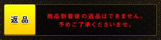 商品到着後の返品はできません。あらかじめご了承ください。 京都祗おん江口 おせち料理 47都道府県おせち 祝春(はる) 24,300(税込・送料込)