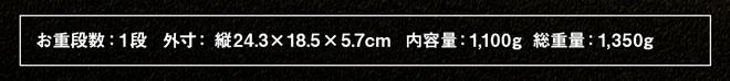 赤坂あじさい おせち料理 春望(しゅんぼう) 全22品 9,360円(税込・送料込) 内容量とサイズ